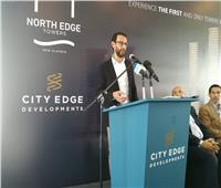 سيتي ايدج: أبراج العلمين الجديدة نموذج لمباني الجيل الرابع