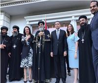 """البابا تواضروس يشهد احتفال سفارتنا في فيينا بذكرى """"٢٣ يوليو"""