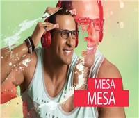 فيديو  محمد نور يطرح برومو ألبوم «مسا مسا»