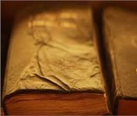 العثور على «كتب مميتة»  فى مكتبة جامعة «كوبنهاجن»
