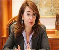 وزيرة التضامن توافق على مد عمل لجنة فحص 57357 أسبوعًا إضافيًا