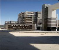 72 وحدة سكنية جاهزة للتسليم بمشروع «دار مصر» بالمنيا الجديدة