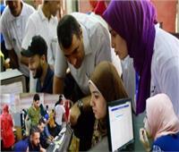 تنسيق الجامعات ٢٠١٨| فيديوجراف..خطوات تسجيل رغبات طلاب الثانوية بالمرحلة الأولى
