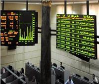 البورصة تقرر استمرار توقف تداول 4 شركات بسبب عدم إرسالها القوائم المالية