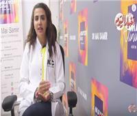 فيديو| طبيبة تجميل تحذر من التعرض للشمس قبل استخدام الليزر