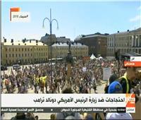 شاهد  احتجاجات في فنلندا ضد زيارة الرئيس الأمريكي ترامب