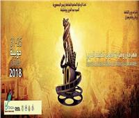 شادية وهنيدي وسولاف فواخرجي نجوم مهرجان وهران الدولي الـ11