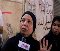 فيديو  جارة المتهمين بمذبحة الهرم : كانوا يعذبون الأطفال
