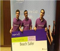 فريق مصري بالمنافسات النهائية من 《كأس التخيل 2018》