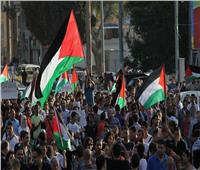 تظاهرات فلسطينية في حيفا نصرةً لقطاع غزة