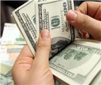 تعرف على «سعر الدولار» في البنوك اليوم