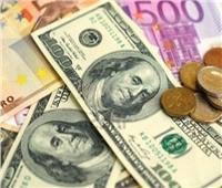 أسعار العملات الأجنبية أمام الجنيه المصري في البنوك اليوم