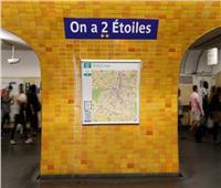 صور| تغيير أسماء 6 محطات بـ«مترو باريس» احتفالا بتتويج فرنسا بكأس العالم