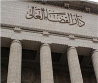 تاجيل محاكمة متهم بإحداث عاهة مستديمة لجاره بمصر القديمة