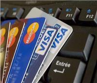 4 إجراءات سريعة يجب اتخاذها عند سرقة «الكريدت كارد»