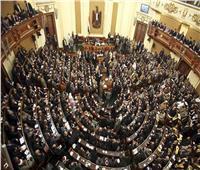 غدا.. البرلمان يصوت على قانون مرتبات الوزراء