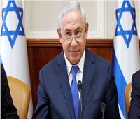 قمة هلسنكي| نتنياهو يرحب بالالتزام الأمريكي بأمن إسرائيل..ويشيد بموقف بوتين