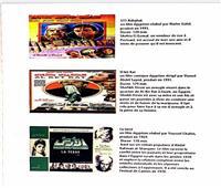 أسبوع أفلام مصرية في بوجمبورا