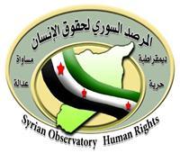 المرصد السوري: مقتل 6 أشخاص في قصف بجنوب غرب سوريا