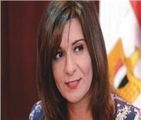 وزيرة الهجرة تلتقي الشباب الممثل للدولة المصرية بمنتدى شباب صناع السلام