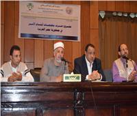«المنيا» تسلم مساعدات مالية من «الإغاثة الإسلامية» لأيتام المحافظة