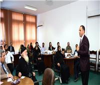 رئيس جامعة دمنهور يفتتح ورشة «الاحتياجات التدريبية للكنائس والأديرة»