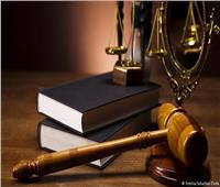 تأجيل محاكمة 15 إخوانيًا في أحداث عنف بالمنيا