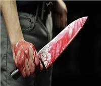 مريض نفسي يقتل والده طعنا بالسكين في الشرقية