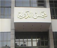 اللوم عقوبة «أستاذ آثار» باع مذكرات لمكتبات خاصة
