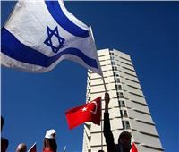 «تركيا» و«إسرائيل» .. تطبيع رياضي وسياسي