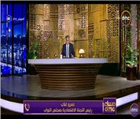 """برلماني: الجهاز المركزي للمحاسبات مسئول عن مراقبة """"صندوق مصر"""""""