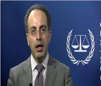 «الجنائية الدولية»: نبحث اتهامات فلسطين لقادة إسرائيل..وتهجير الروهينجا قيد التحقيق