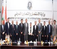 المصرية اللبنانية تشيد بدور العامة للاستثمار في تطوير خدمات المستثمرين