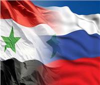السلطات الروسية والسورية تقيم مركزا لمساعدة اللاجئين على العودة
