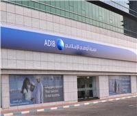 «بنزين» مجانا لعملاء «أبوظبي الإسلامي» المقبلين على شراء سيارة