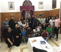 بطريرك الأقباط الكاثوليك يستقبل أبناء بيت السامري الصالح