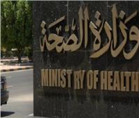 وزيرة الصحة تتابع حادث المنيا وتوجه بتوفير كافة الرعاية الطبية للمصابين