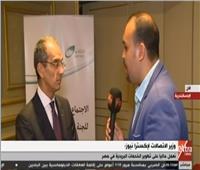 فيديو| وزير الاتصالات: نعمل حاليا على تطوير الخدمات البريدية في مصر