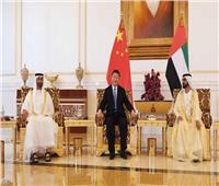 الرئيس الصيني: الإمارات نموذج مثالي للتنمية والازدهار
