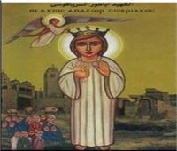 الكنيسة تحتفل بعيد استشهاد القديس «اباهور بسرياقوس»