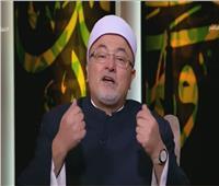فيديو  خالد الجندي: بعض الشيوخ يسيئون للإسلام