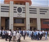 قرار من وزارة التعليم بشأن أزمة طلاب مدارس المتفوقين