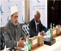 حكماء المسلمين يقرر تسجيل المجلس كهيئة دولية معتمدة