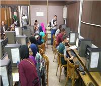 تنسيق الجامعات 2018| استمرار التنسيق الإلكتروني بمعامل جامعة «عين شمس»