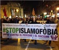 خطة جديدة من برشلونة لمكافحة الإسلاموفوبيا والكراهية