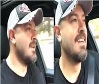 شاهد| عمرو يوسف يغني لتامر حسني «عيش بشوقك» داخل سيارته