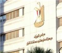 الحكومة تنفى بيع صندوق مصر السيادي لأصول وممتلكات الدولة