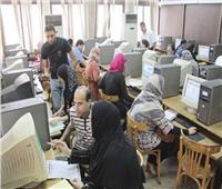 خطوات تسجيل رغبات طلاب الشهادات المعادلة العربية والأجنبية بالجامعات