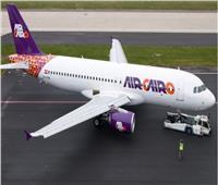 انفراد|«إير كايرو» تطلق خطوط طيران من إيطاليا للأقصر والغردقة