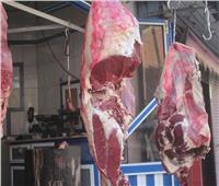 ننشر «أسعار اللحوم» بالأسواق اليوم